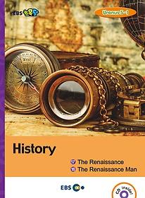 "<font title=""[EBS 초등영어] EBS 초목달 History 1. The Renaissance 2. The Renaissance Man - Uranus 5-1"">[EBS 초등영어] EBS 초목달 History 1. The...</font>"