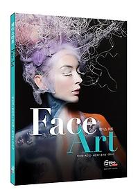Face Art 페이스 아트
