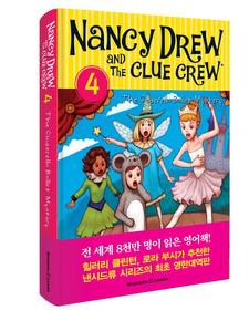 "<font title=""Nancy Drew and the Clue Crew 낸시드류와 클루크루 탐정단 4 "">Nancy Drew and the Clue Crew 낸시드류와 ...</font>"
