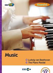 "<font title=""[EBS 초등영어] EBS 초목달 Music 1. Ludwig van Beethoven 2. The Piano Recital - Uranus 5-2"">[EBS 초등영어] EBS 초목달 Music 1. Ludwi...</font>"