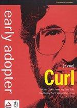 Early Adoptor Curl (한국어판)