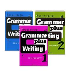 GRAMMAR PLUS WRITING 1+2+3 패키지