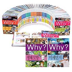 "<font title=""Why? 와이 초등과학 1~95권 세트/아동도서5권+연표 증정"">Why? 와이 초등과학 1~95권 세트/아동도서5...</font>"