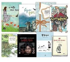 [제6회 책과함께 KBS한국어 능력시험 2급 선정도서] 중학교 1~2학년 패키지 (전8권)