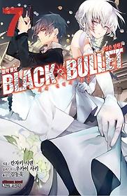 블랙 불릿 7