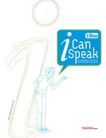 i Can Speak 3 Blue