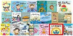 지식지혜시리즈 꿈터그림책 18~37 세트
