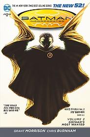 뉴 52 배트맨 주식회사 Vol. 2 (완결)