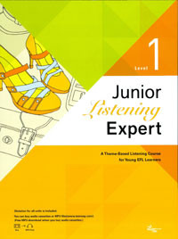 Junior Listening Expert Level 1 (TAPE별매)