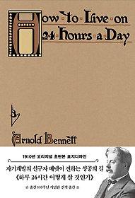 "<font title=""초판본 하루 24시간 어떻게 살 것인가 : (1910년 오리지널 초판본 표지디자인)"">초판본 하루 24시간 어떻게 살 것인가 : ...</font>"