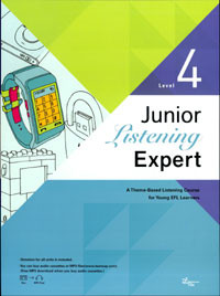 Junior Listening Expert Level 4 (TAPE별매)