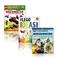 레고 아이디어 북 + 레고 브릭마스터 닌자고 + 레고 브릭마스터 키마 (전3종)