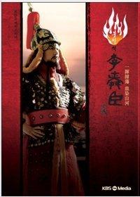 불멸의 이순신 전편보급판 박스세트 (12DISC) - DVD