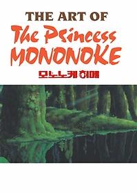 모노노케 히메