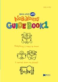 "<font title=""[노부영] 노부영 가이드북 1 NoBuYoung Guide Book 1 (Hardcover)"">[노부영] 노부영 가이드북 1 NoBuYoung Gui...</font>"