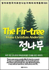 "<font title=""The Fir-tree (전나무): 영어와 한국어로 만나는 지혜의 세계동화 024"">The Fir-tree (전나무): 영어와 한국어로...</font>"