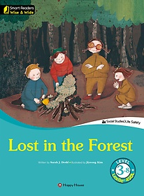 Lost in the Forest (영문판)