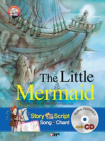The Little Mermaid 인어공주