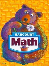 Harcourt Math 1 - Problem Solving Workbook (Paperback)