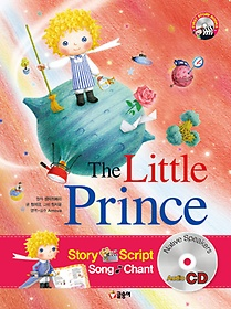 The Little Prince 어린 왕자