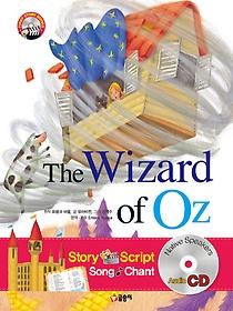The Wizard of OZ 오즈의 마법사