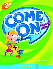 Come On Everyone 2: Workbook (Paperback)