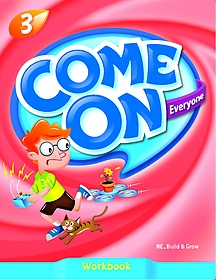 Come On Everyone 3: Workbook (Paperback)