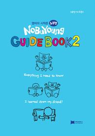 "<font title=""[노부영]NoBuYoung Guid Book 2 (Hardcover)"">[노부영]NoBuYoung Guid Book 2 (Hardcover...</font>"
