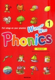 Wing Wing Phonics 1 - Alphabet