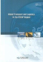 """<font title=""""INLAND TRANSPORT AND LOGISTICS IN THE ESCAP REGION"""">INLAND TRANSPORT AND LOGISTICS IN THE ES...</font>"""
