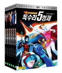 독수리 5형제 - DVD