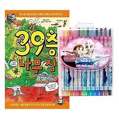 39층 나무 집 + 겨울왕국 색연필(12색)