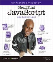 """<font title=""""Head First JavaScript 헤드 퍼스트 자바 스크립트"""">Head First JavaScript 헤드 퍼스트 자바 ...</font>"""
