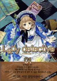 레이디 디텍티브 Lady detective 1~6 세트
