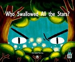 Who Swallowed All The Stars?