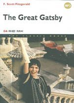The Great Gatsby - ������ ������ 4