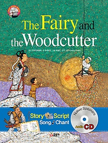 The Fairy and the Woodcutter 선녀와 나무꾼