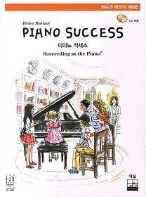 피아노 석세스 제6급 - 레슨과 테크닉