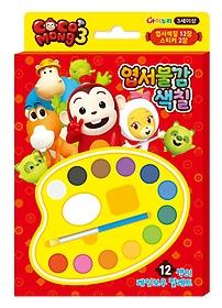 코코몽 3 엽서 물감 색칠
