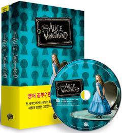 �̻��� ������ �ٸ��� Alice in Wonderland