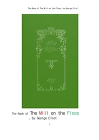 """<font title=""""조지 엘리엇의 플로스 강변의 물방앗간. The Book of The Mill on the Floss, by George Eliot"""">조지 엘리엇의 플로스 강변의 물방앗간. ...</font>"""