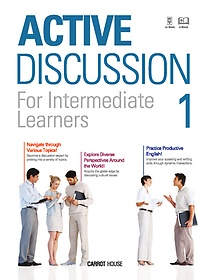 Active Discussion 1