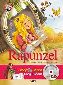 Rapunzel 라푼젤