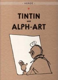Tintin and Alph-Art (Hardcover)