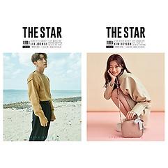 더 스타 THE STAR (월간) 3월호