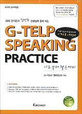 GTELP Speaking Practice