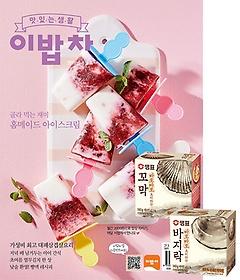 2000원으로 밥상 차리기 (월간) 6월호 + [부록]