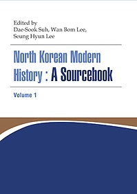 "<font title=""North Korean Modern History : A Sourcebook Volume 1"">North Korean Modern History : A Sourcebo...</font>"