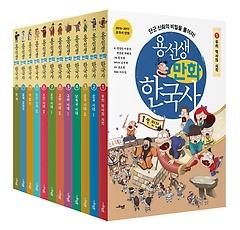 용선생 만화 한국사 1~12권 패키지