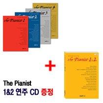 더 피아니스트 1~4권 세트